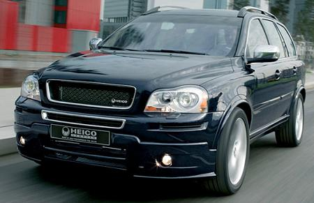 Volvo Suvs on One That Creates Its Own Line Of Body Enhancements When Volvo Gave