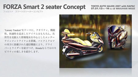 Firza 2 seater concept