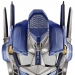 Transformers -  Optimus Prime Voice Changer