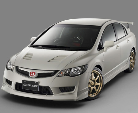 Honda Civic Type R Mugen For Sale. Honda#39;s new JDM Civic