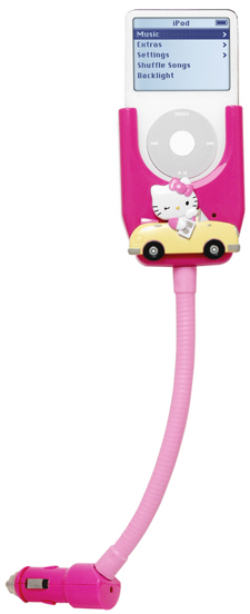 Hello Kitty Car Charger