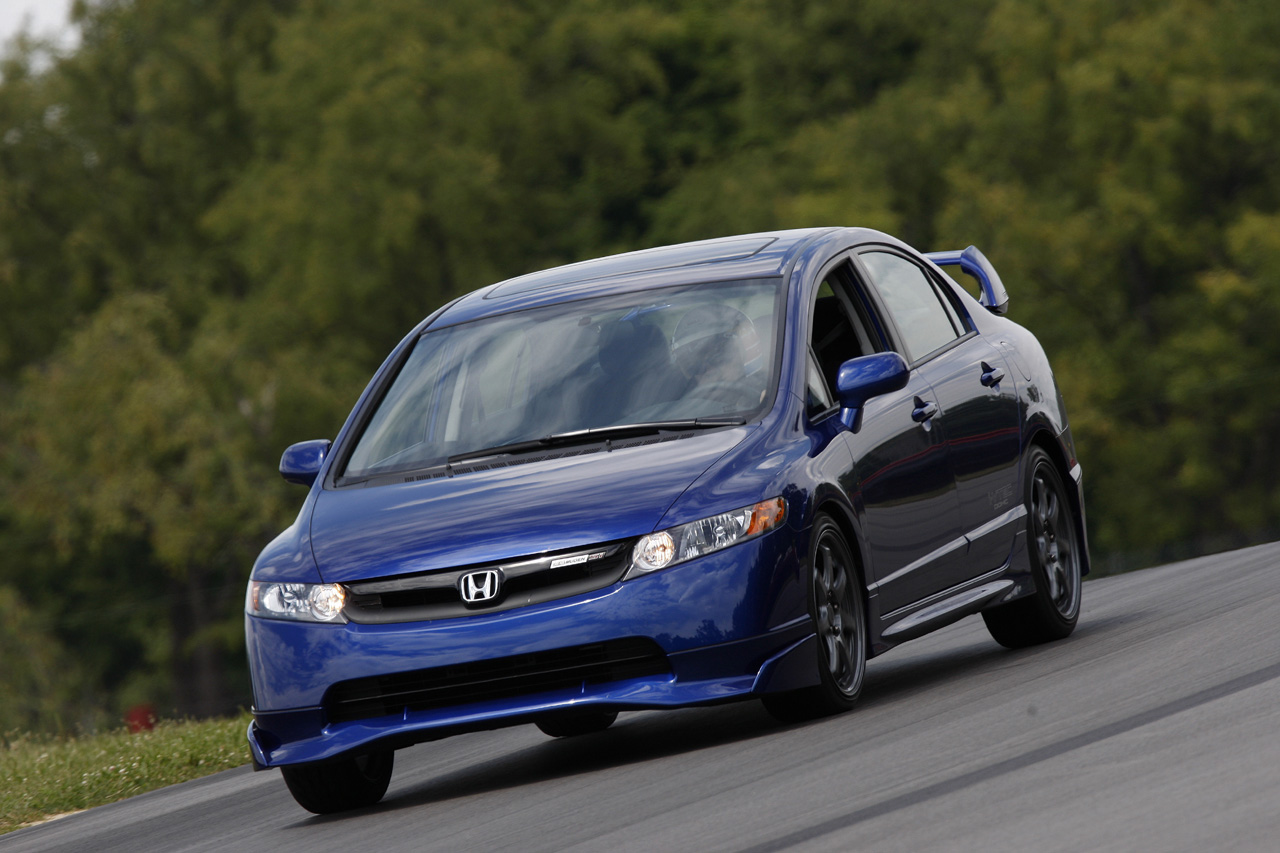All Types civic si mugen for sale : 2008 Honda Civic MUGEN Si Photo Gallery - Autoblog