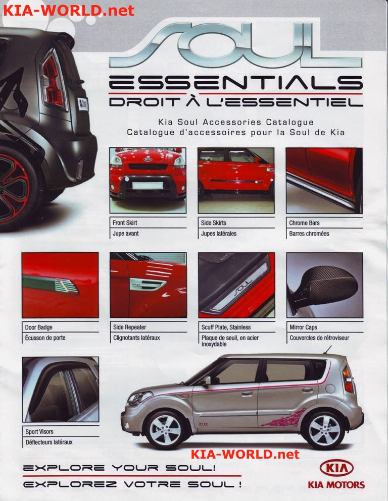 Canadian Kia Soul Accessories Photo Gallery Autoblog