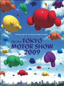 2009 Tokyo Motor Show Poster
