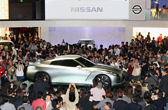 Exclusive Nissan Pulls Out Of Most 2009 Auto Shows