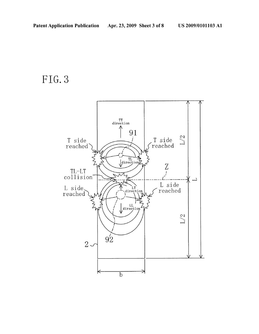 mazda rotary engine patent drawings photo gallery