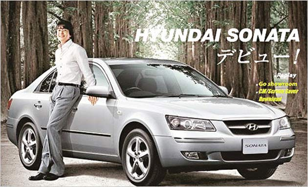 Hyundai pulls out of Japan market