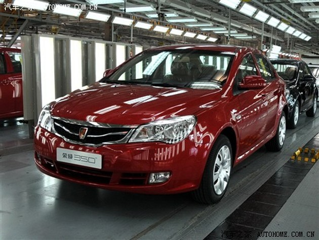 Roewe 350: The initial automobile to run upon Android