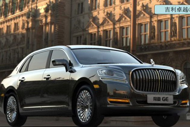 Geely GE Limousine