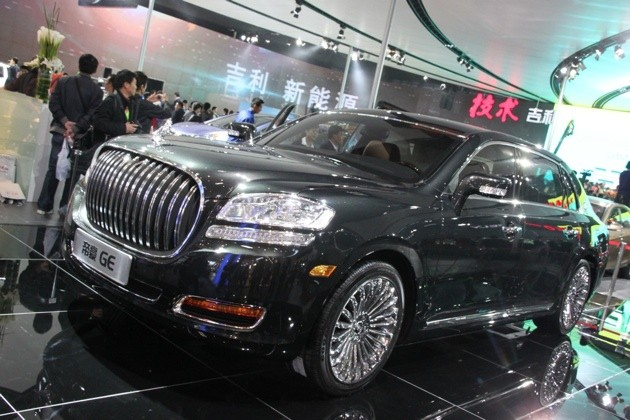 Geely Emgrand GE