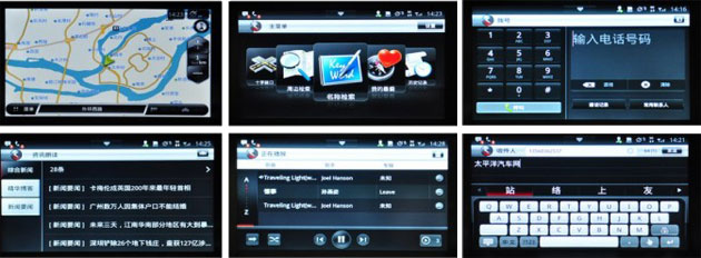 Google Android in Roewe 350 suggested in pictures
