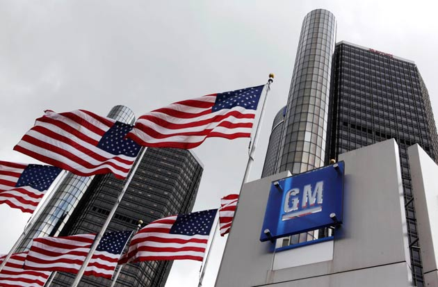 GM Renaissance Center Headquarters with Flags