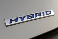 2011 Honda CR-Z hybrid badge