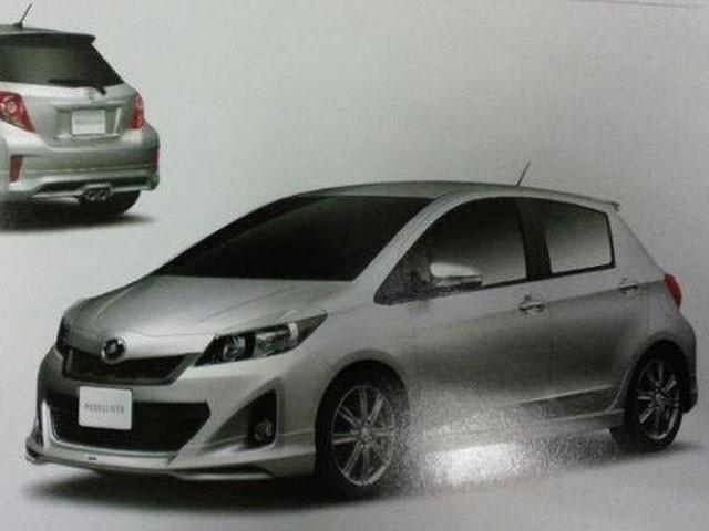Possibly the Next Generation Toyota Yaris