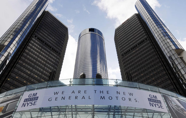 Gm blue block logo is down but not out for General motors corporate office