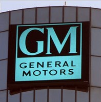 New GM logo on headquarters