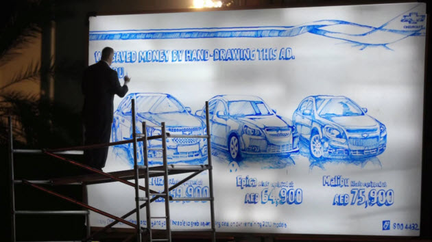 Chevrolet billboard hand drawn