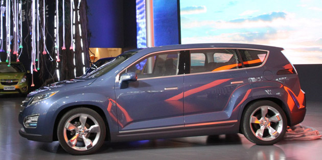 Chevrolet Volt MPV5 at the 2010 Beijing Motor Show