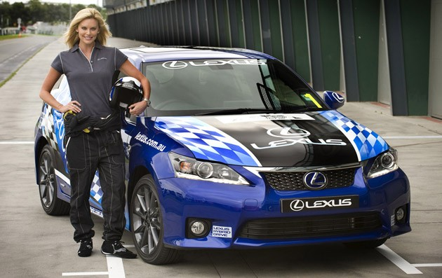 Lexus CT 200h Celebrity Challenge