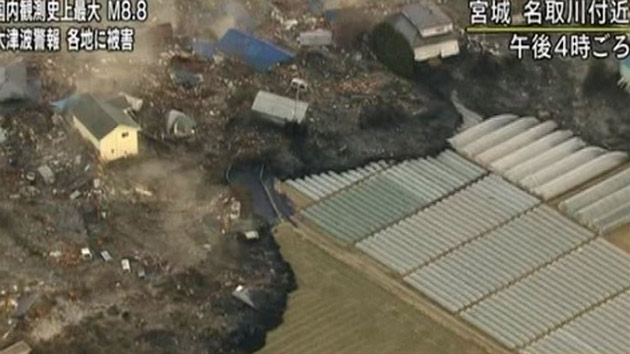 Japan earthquake, tsunami