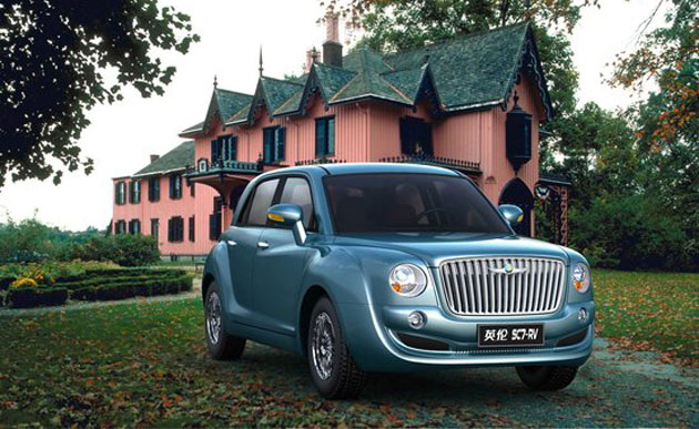 Geely channels London's iconic taxi with Englong SC7-RV for Shanghai - Autoblog