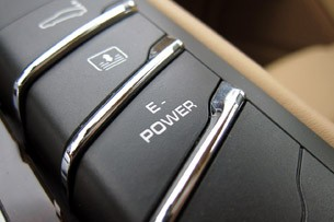 2012 Porsche Panamera S Hybrid E-Power button