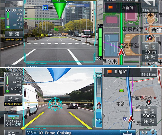 Pioneer debuts true augmented reality GPS for deep pocketed individuals
