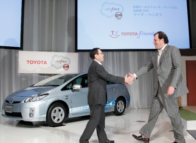 Toyota Friend social network