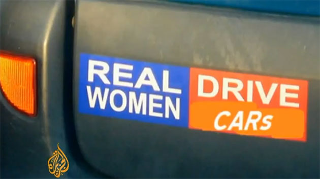 Women's right to drive bumper sticker in Saudi Arabia