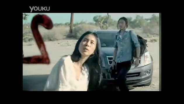 Karen Mok with Cadillac SRX