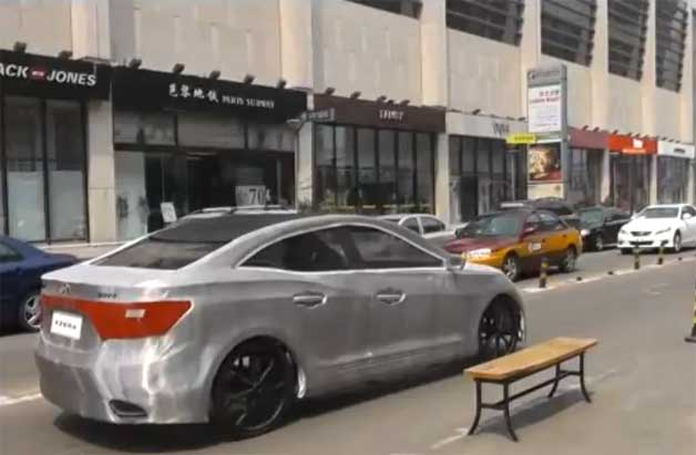 Pedal powered Hyundai Azera screen capture