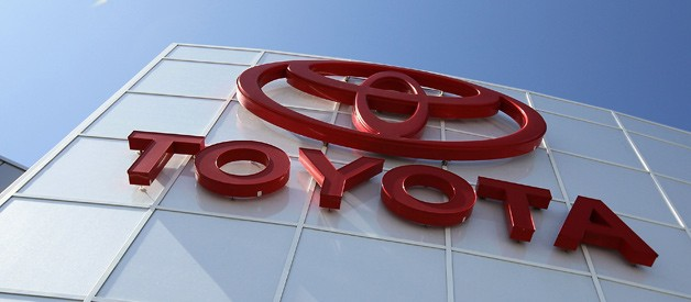 Looking up at large Toyota sign