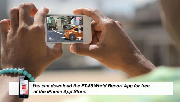 Toyota FT-86 App screen capture