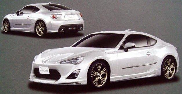 Toyota FT-86 Modellista catalog leak