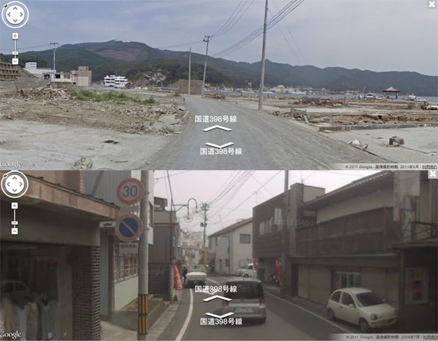 Google Japan before and after