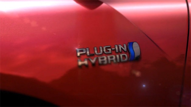 Toyota NS4 Plug-In Hybrid Concep teaser screen capture