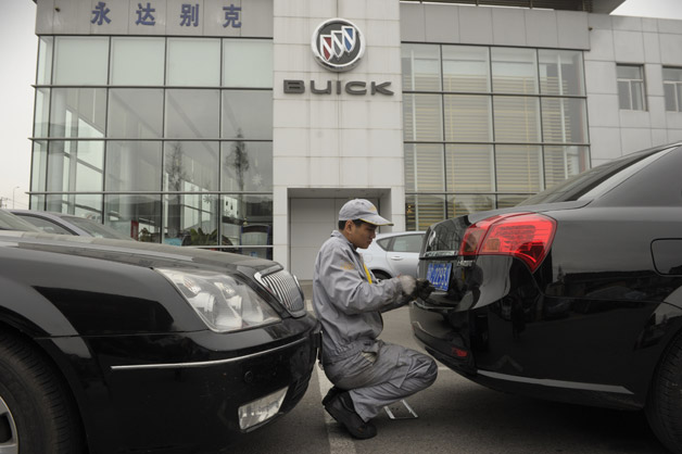 Buick dealership in China