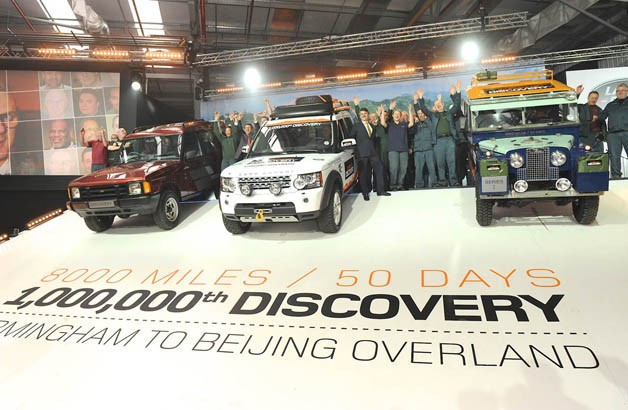 1,000,000th Land Rover Discovery