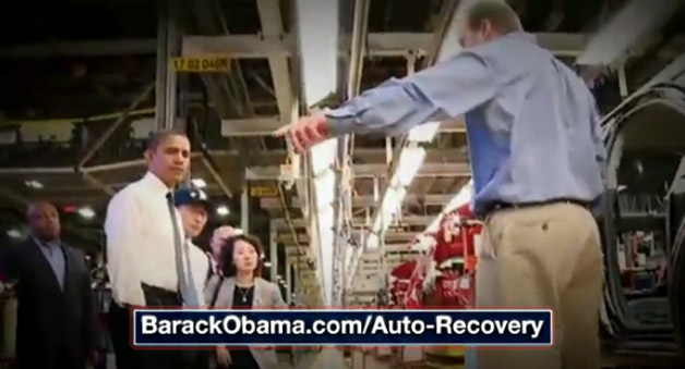 obama bailout ad