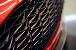 Aston Martin V12 Zagato grille