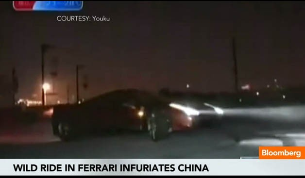 Ferrari 458 on Great Wall