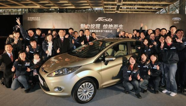 Ford China