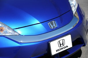 2013 Honda Fit EV front bumper