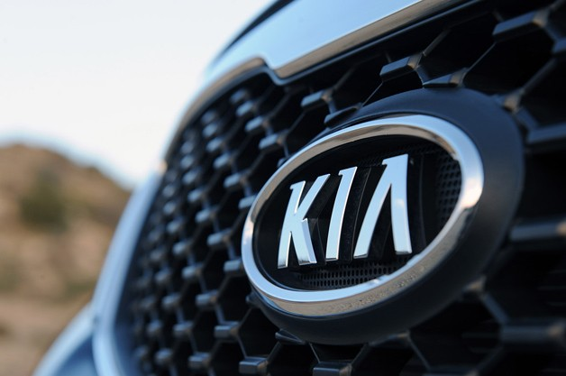 Kia Emblem