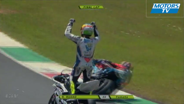 Motorcycle racer Riccardo Russo blows his race by celebrating a lap early