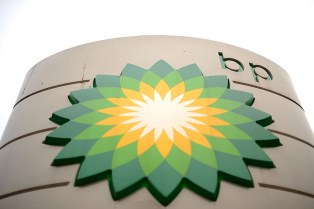 BP gas station sign with green sun logo