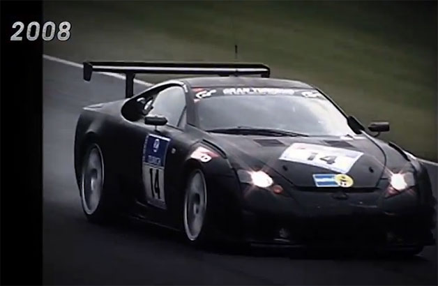 Gazoo Racing LFA
