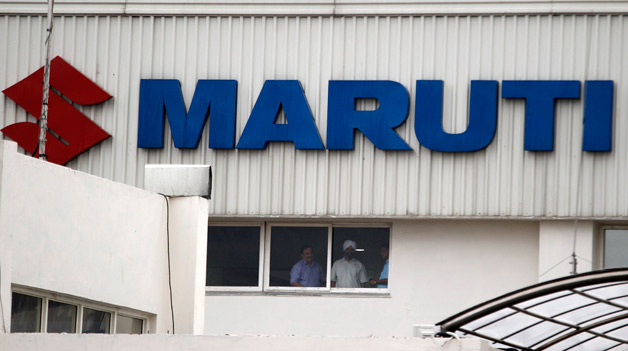 Maruti Suzuki factory sign in India
