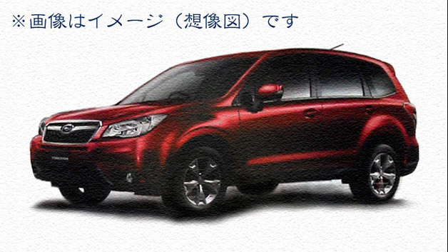 2014 Subaru Forester - JDM brochure scan