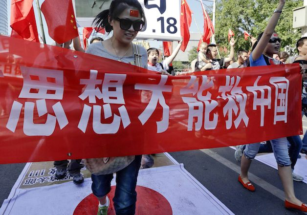 China protestors against Japan